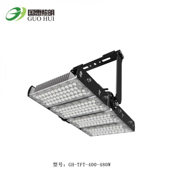 Waterproof 400W Led Flood Lights Outdoor High Power 66000LM For School / Yard