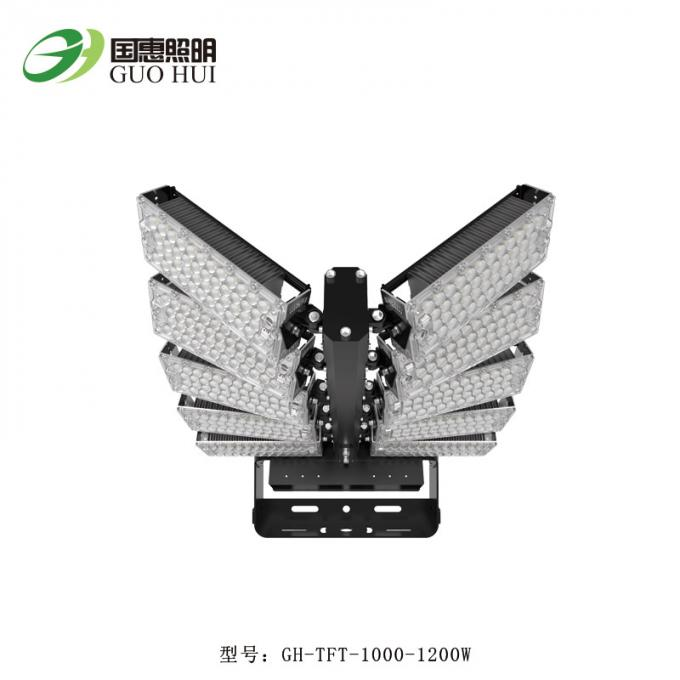 High intensity led flood lights 3000W MHL Replacement outside led flood light bulbs