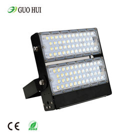 China 300W Led Outdoor Security Lights , High Mast Led Security Flood Light For Airport supplier