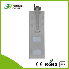 China LED light Street Lights 60W Lumileds SMD3030 LED Chip All In One Model solar type supplier